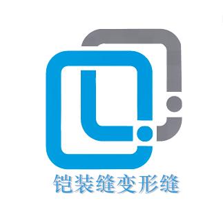 聯貫鎧裝縫變形縫Logo