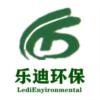 泊頭市樂迪環保機械設備有限公司Logo