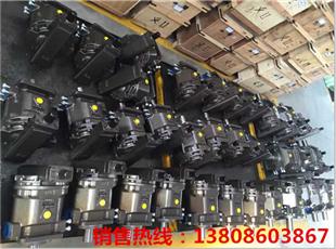 广元市CBY4170E/2080F-B1FL大流量齿轮油泵