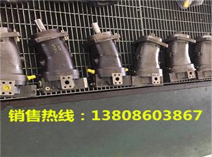 齿轮油泵CBY4100E/2032F-A3FL