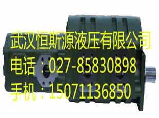 梧州市小排量叶片泵S-PV2R14-25-153-F-REAA-40