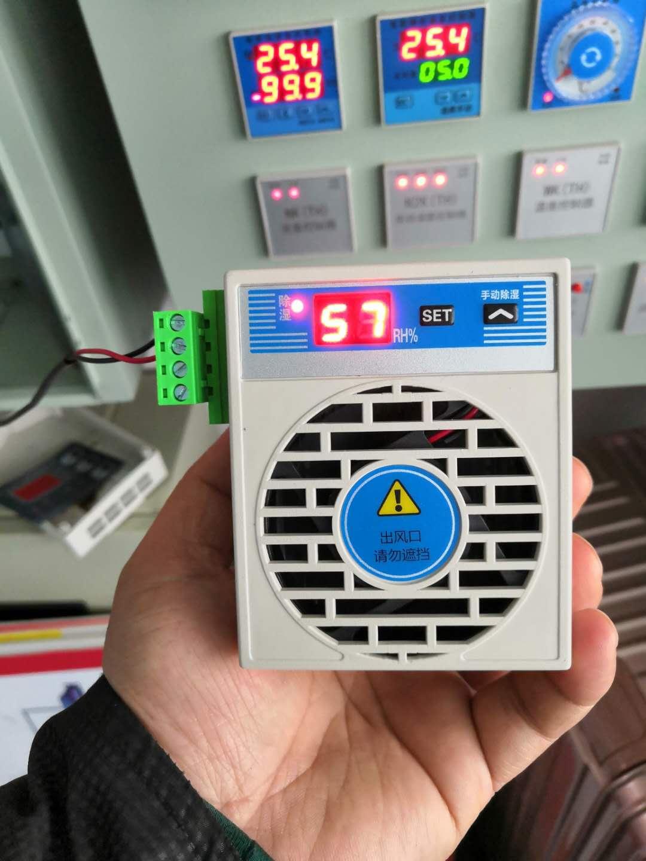 BK7E-AK1單相電能表