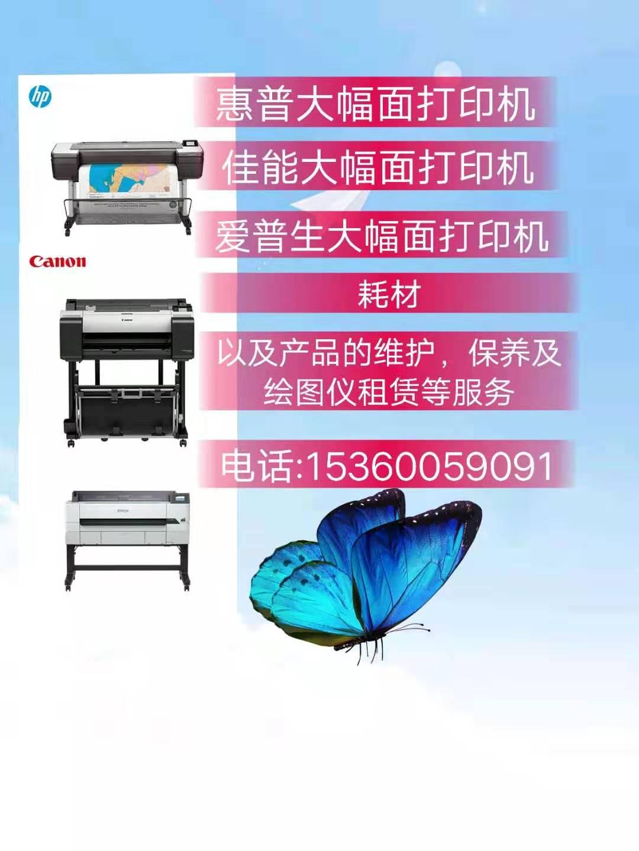 廣州市金普達數碼科技有限公司Logo