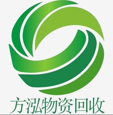 蘇州方泓物資回收有限公司Logo