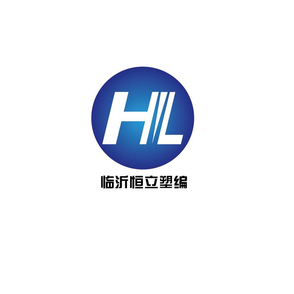 臨沂恒立塑編Logo
