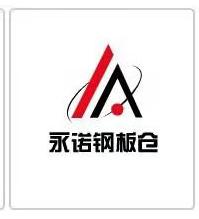 聊城永諾倉儲設備有限公司Logo