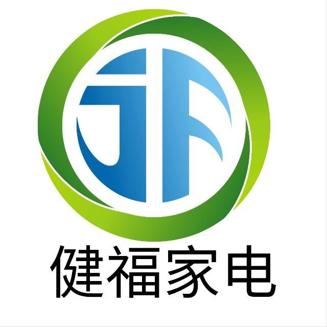 重慶健福環境設備有限公司Logo