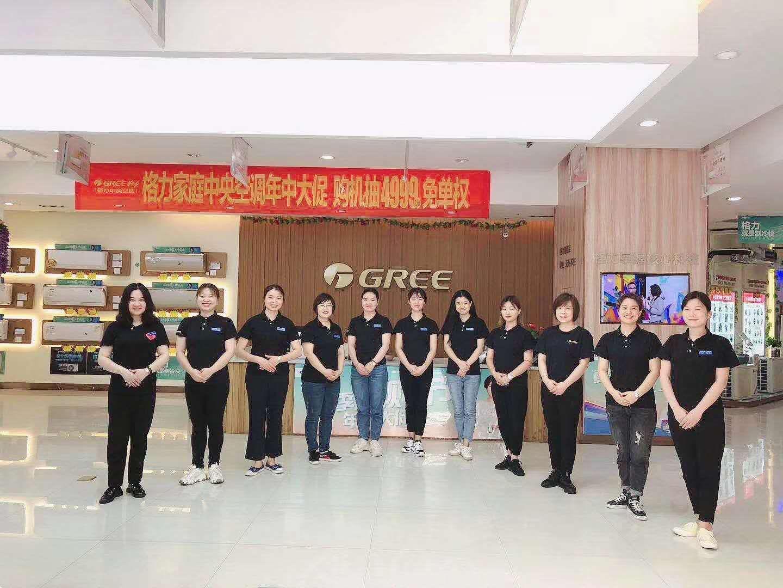 重慶健福環境設備有限公司