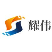 廊坊耀偉防腐材料有限公司Logo