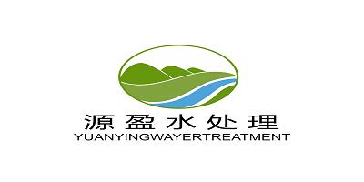 河南源盈水處理材料有限公司Logo