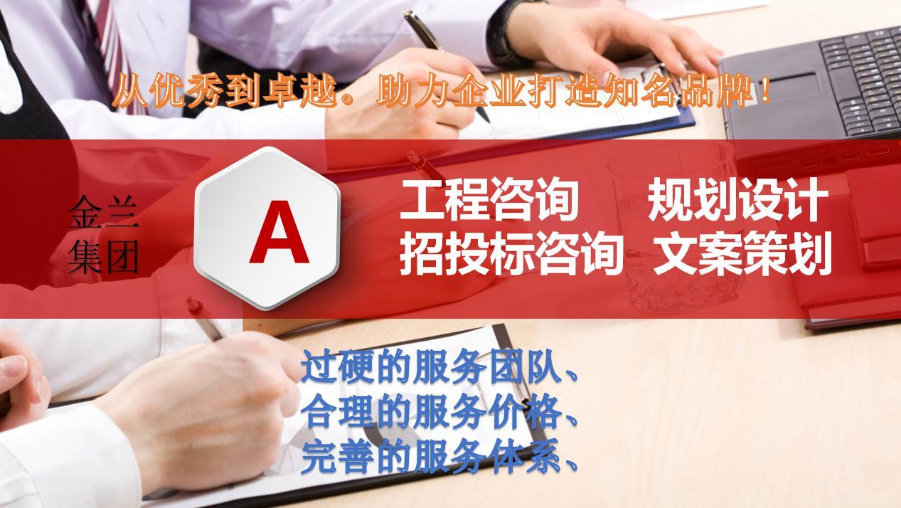 周口太康公司專業寫立項申請報告2021版