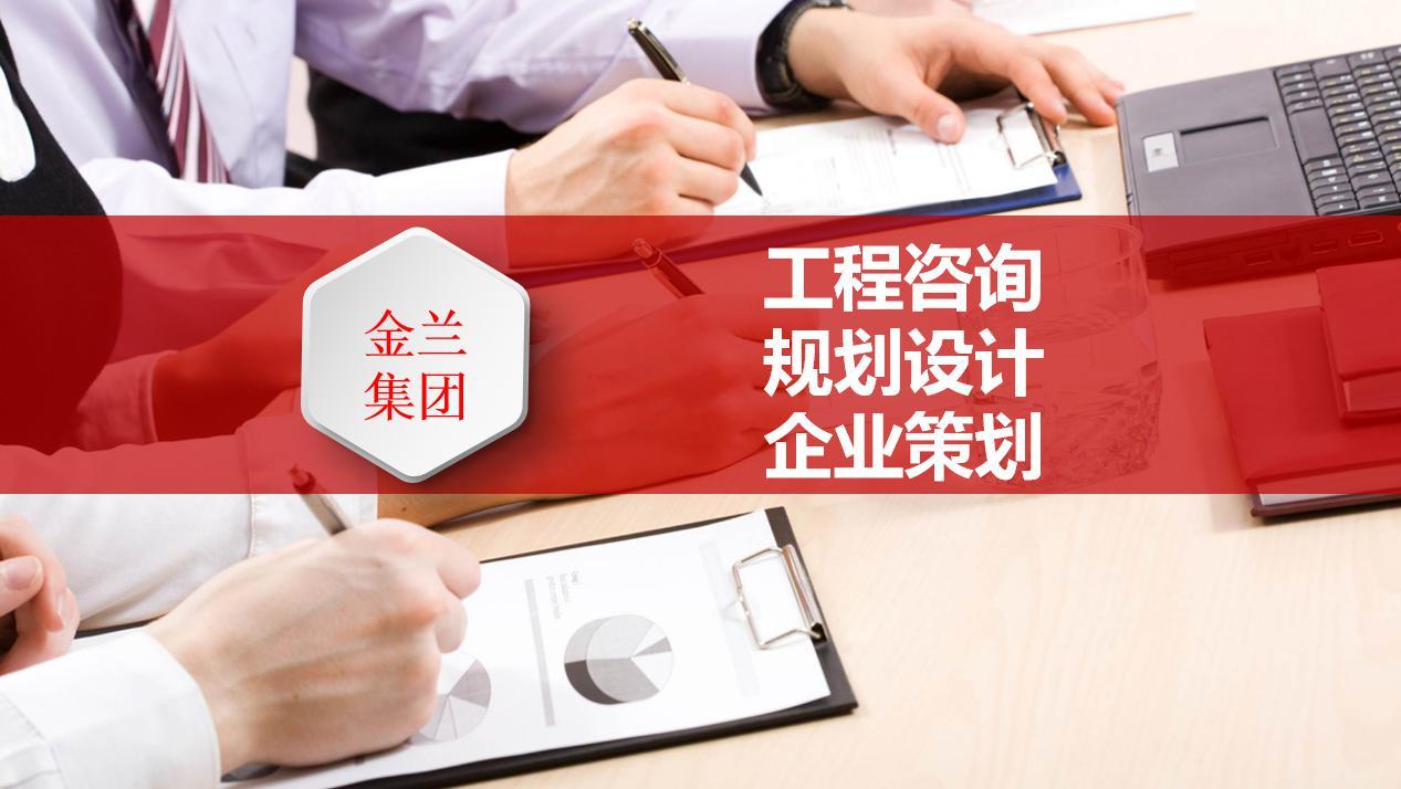 鄲城公司專業寫資金申請報告2021版