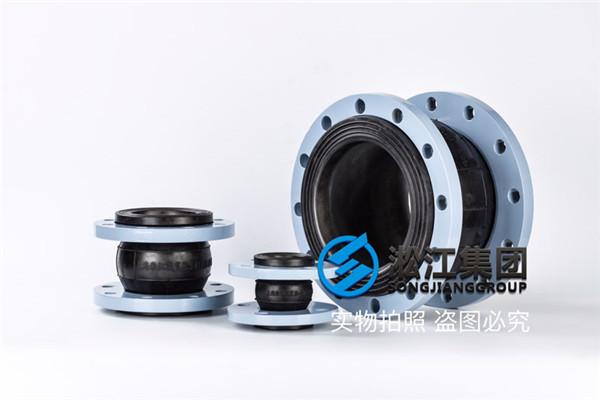 LJX0406,浙江臺州市冷軋橡膠軟接頭采購