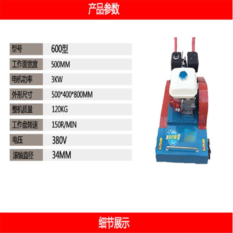 邳州高转速清灰机电动水泥楼面清渣机