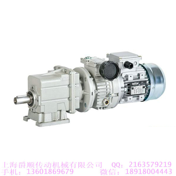 MB15TF48-Y1.5KW-4P-17.21-M1-I 齒輪箱