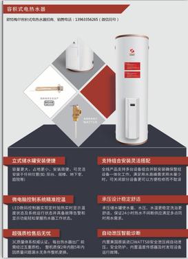 秦皇島500L電熱水器維修