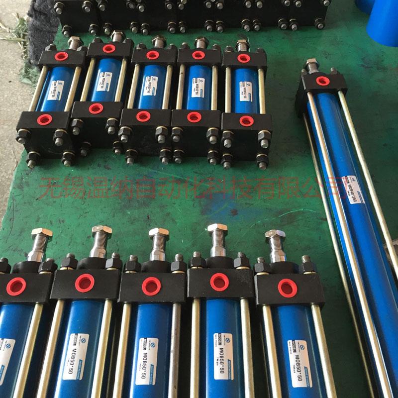 河南平頂山CG350F320/220無錫重型拉桿液壓缸