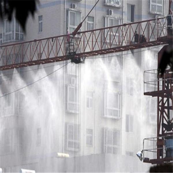 資訊:肇慶塔吊噴淋高空噴霧除塵