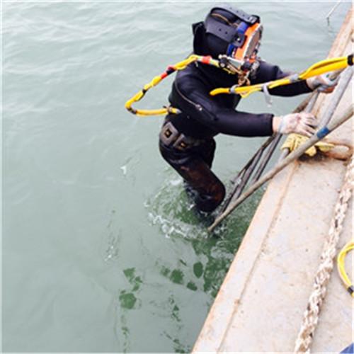 鶴壁市打撈隊潛水打撈隊伍