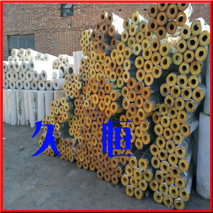 遼陽白塔鋁箔玻璃棉管價格