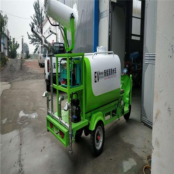 資訊:鄂州園林綠化霧炮噴霧車灑水車