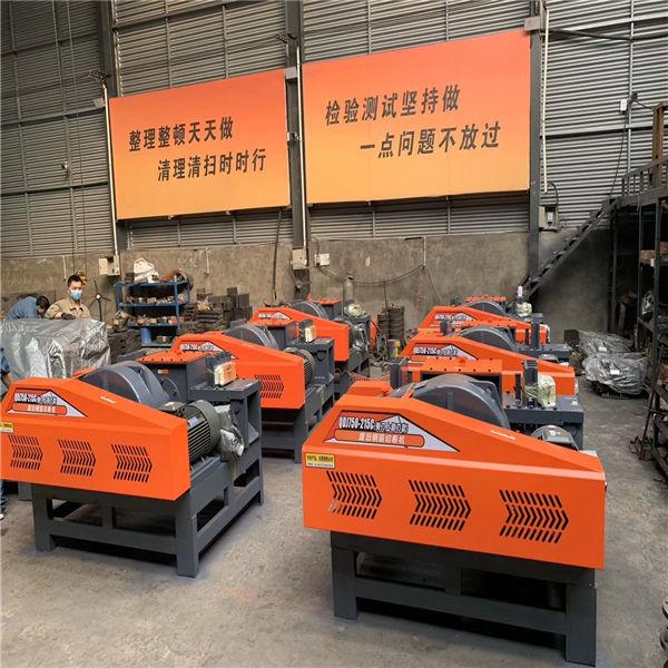廣東羅定750-215雙頭鋼筋切斷機