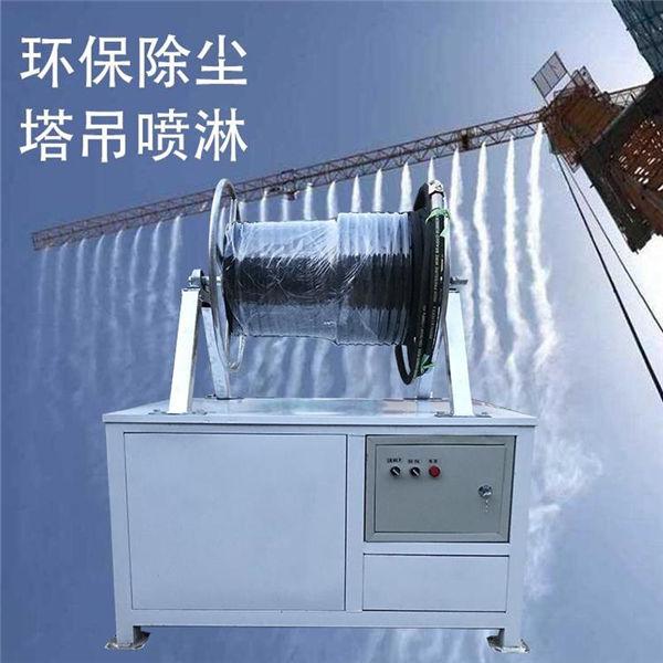 平凉高空全自动塔吊喷淋降尘 供应工地塔吊喷淋系统