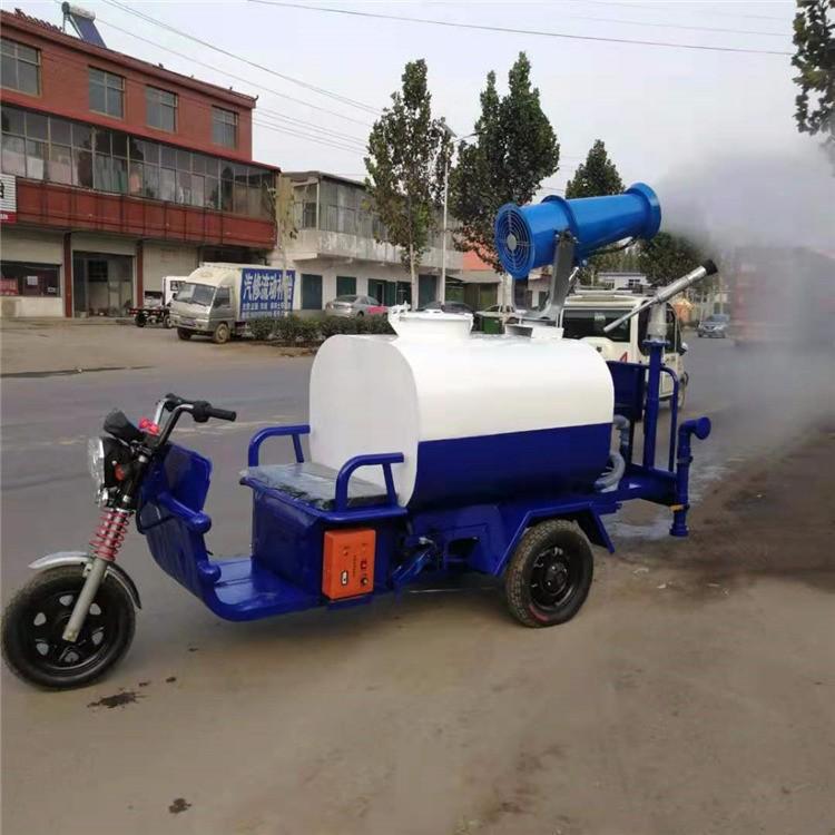 河北沧州电动三轮雾炮机