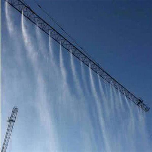 資訊:黑龍江雙鴨山塔吊噴淋高空噴霧降塵