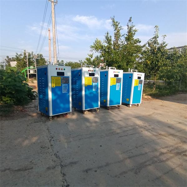 山東東營 冬季T梁全自動36kw蒸汽發生器