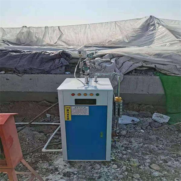 遼寧錦州 公路混凝土48kw蒸汽發生器