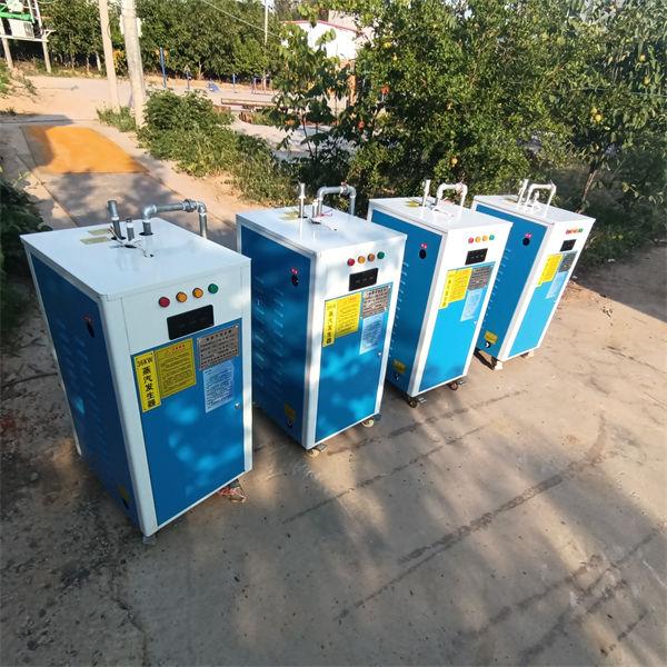 揭陽 冬季水泥電加熱24kw蒸汽發生器