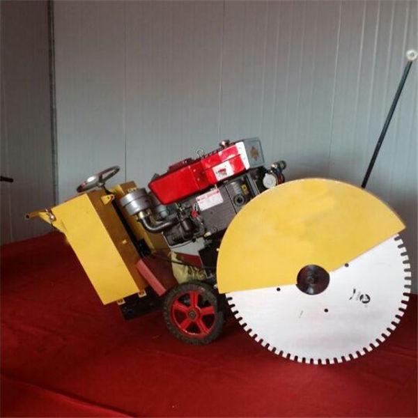 貴州安順手推式馬路切割機混凝土柴油馬路切割機