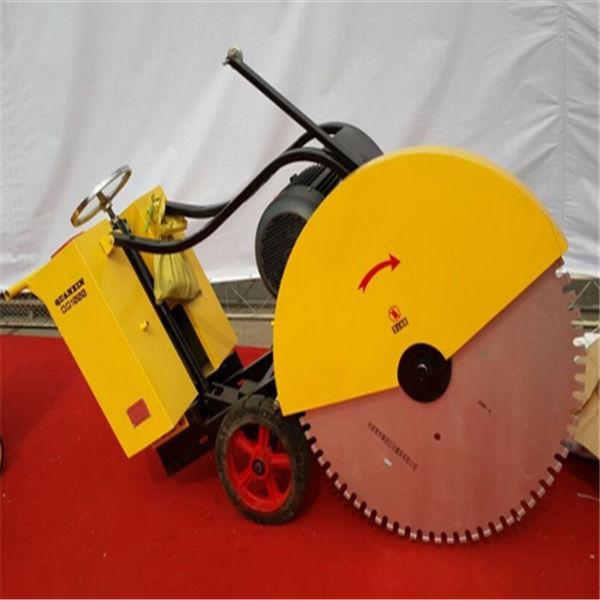 河南濮陽柴油水泥路面切割機手推式馬路切割機