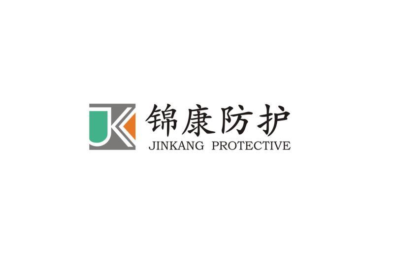 郑州锦康防护材料有限公司Logo