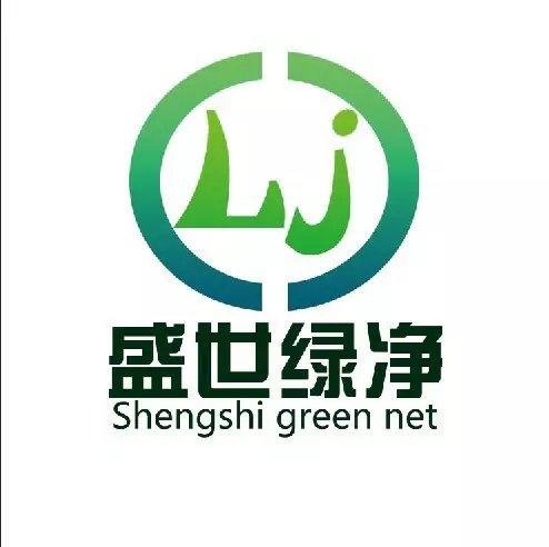 邹城市绿净环保科技有限公司Logo