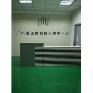 广州翼梭电子科技有限公司