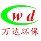 河北万达环保设备有限公司Logo