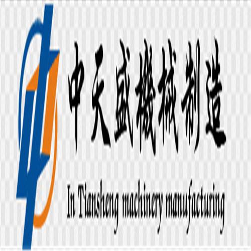 山西特普機械制造有限公司Logo