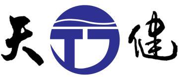 湖北興欣科技股份有限公司Logo