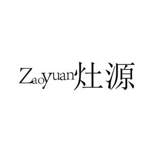 東莞市正鵬廚房設備有限公司Logo