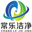 江西常乐洁净环境工程有限公司Logo