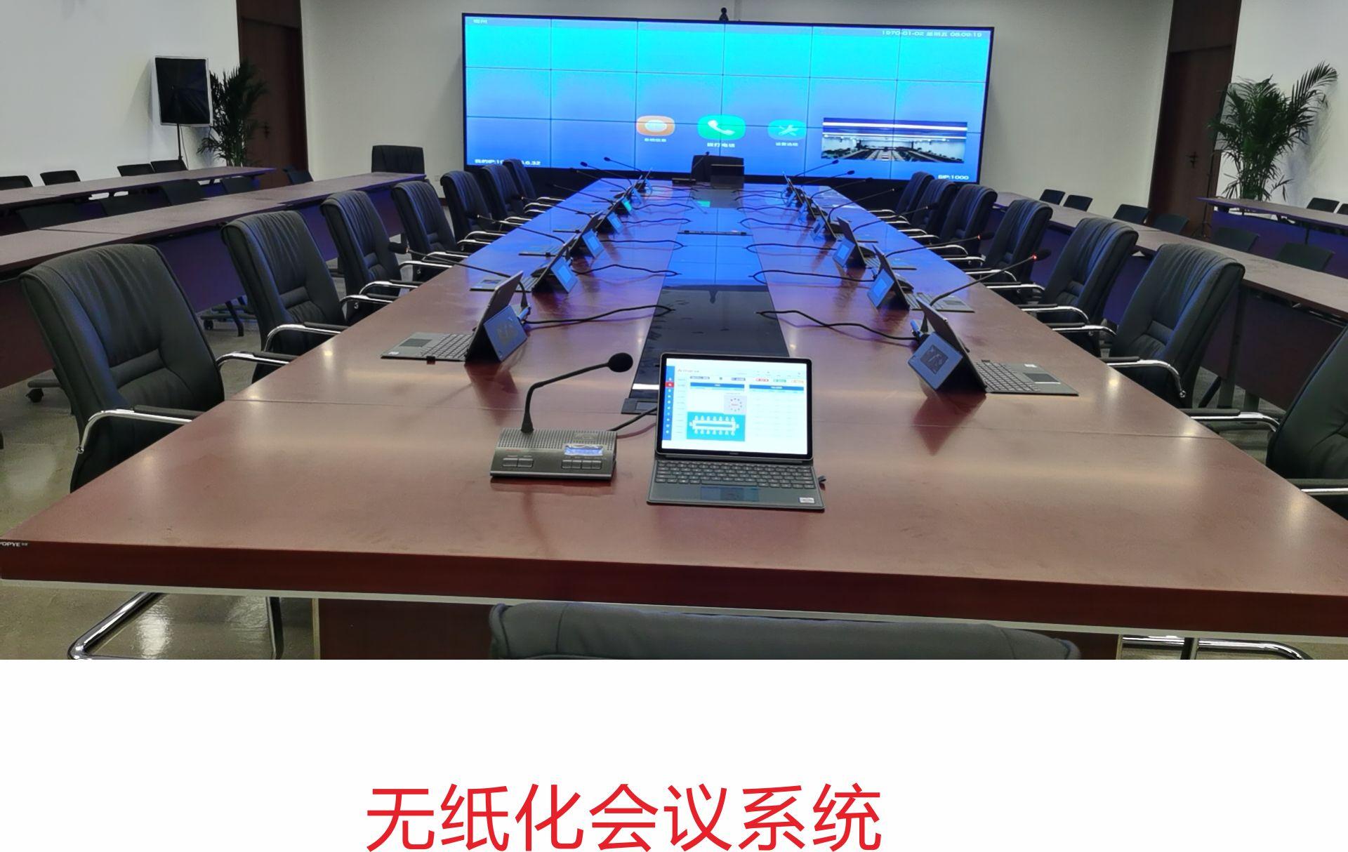 安度智谷(廣州)電子科技有限公司