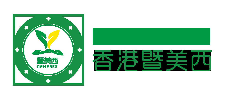 廣州暨美西生物科技有限公司Logo
