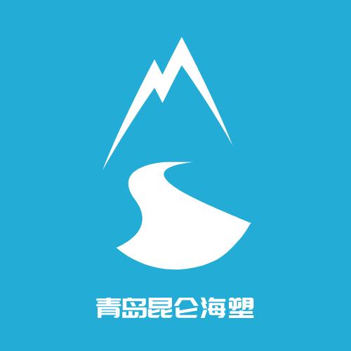 青岛昆仑海塑智能装备有限公司Logo