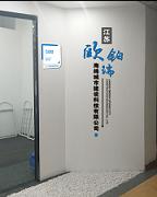 江苏欧铂瑞海绵城市建设科技有限公司