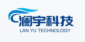 廈門瀾宇科技有限公司Logo