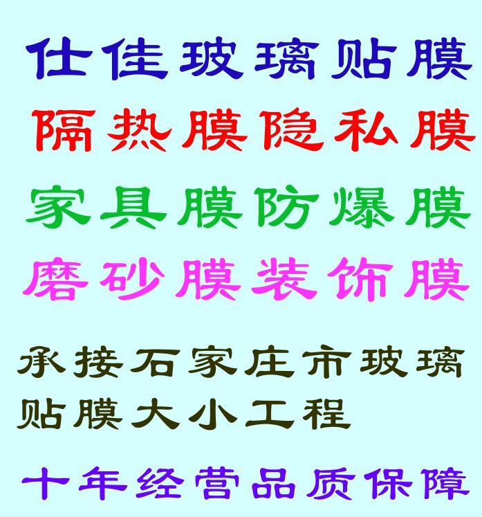 吕军伟(个体经营)