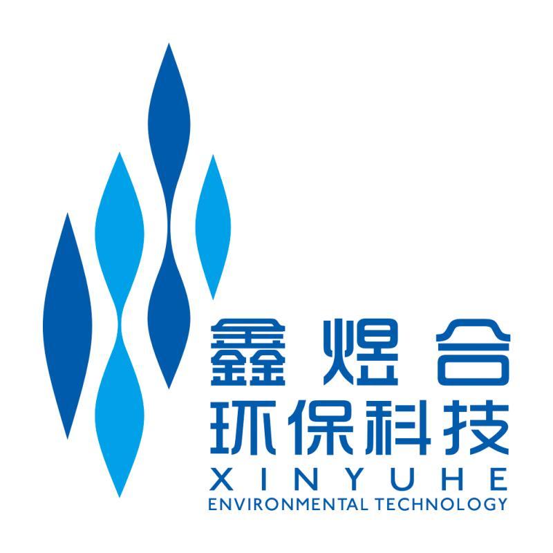 山东鑫煜合环保科技有限公司Logo
