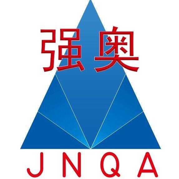 濟寧強奧金屬制品有限公司Logo